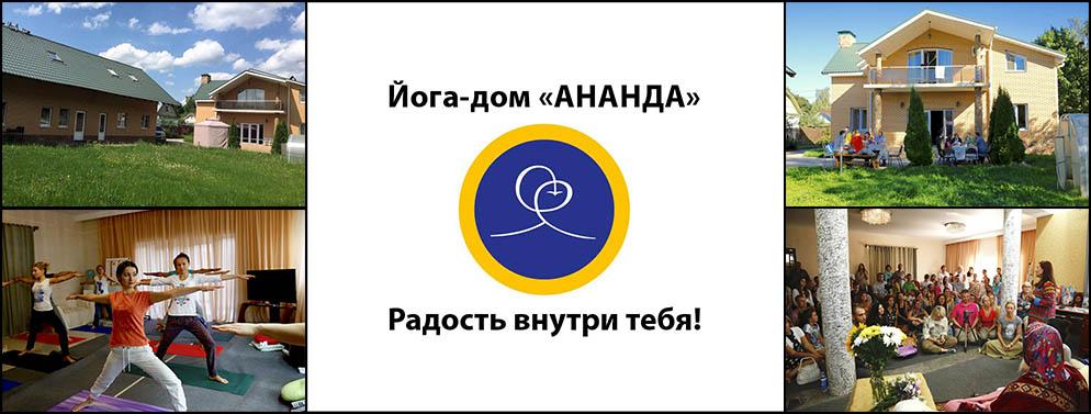 лого ананда